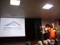 ΣΥΜΠΟΛΙΤΕΙΑ Μελίσσια – Νέα Πεντέλη – Πεντέλη.  Η νέα μας δημοτική κίνηση αποτελεί σύνθεση της εμπειρίας και της αποτελεσματικότητας