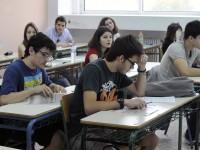 Ευχές  για τους μαθητές που  ξεκινούν τις Πανελλαδικές Εξετάσεις