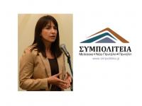 Η Δήμητρα Κεχαγιά στην πρώτη τηλεοπτική της συνέντευξη θέτει τους βασικούς πυλώνες του Προγράμματος της ΣΥΜΠΟΛΙΤΕΙΑΣ για τις εκλογές του Μαΐου 2019 στο Δήμο Πεντέλης