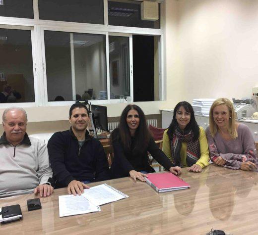 Συνάντηση με την Ένωση Συλλόγων Γονέων είχε η υποψήφια Δήμαρχος Δήμητρα Κεχαγιά