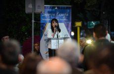 ΣΥΜΠΟΛΙΤΕΙΑ: Ελπιδοφόρο μήνυμα για πρωτιά στα εγκαίνια του εκλογικού κέντρου