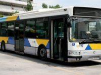 Ανακοίνωση για πρόθεση μίσθωσης Λεωφορείου για μεταφορά φοιτητών στην Πανεπιστημιούπολη