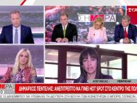 Η Δήμαρχος Πεντέλης Δήμητρα Κεχαγιά σε ΣΚΑΪ και Open TV: Οι κατηγορίες περί ρατσισμού είναι εύκολες αν δε θέλουμε να δώσουμε λύση στα προβλήματα