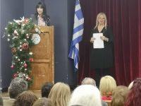 Βράβευση των επιτυχόντων μαθητών του Δήμου Πεντέλης στην Τριτοβάθμια Εκπαίδευση