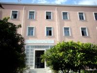 Η Δήμαρχος Δήμητρα Κεχαγιά ενημερώθηκε αρμοδίως για το περιστατικό με τη διαφυγή από το Νοσοκομείο Αμαλία Φλέμινγκ αλλοδαπού που νοσηλευόταν με κορωνοϊό
