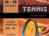 Τουρνουά Τέννις από το Δήμο Πεντέλης – 12 & 13 Ιουνίου