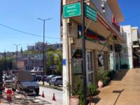 Απομακρύνθηκε το περίπτερο στη Λεωφόρο Δημοκρατίας στα Μελίσσια στο πλαίσιο των παρεμβάσεων της Δημοτικής Αρχής για την αναβάθμιση της λειτουργίας και της αισθητικής της πόλης