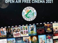 Οι Βραδιές Κινηματογραφικών προβολών του Δήμου Πεντέλης μπαίνουν στην τελευταία τους εβδομάδα